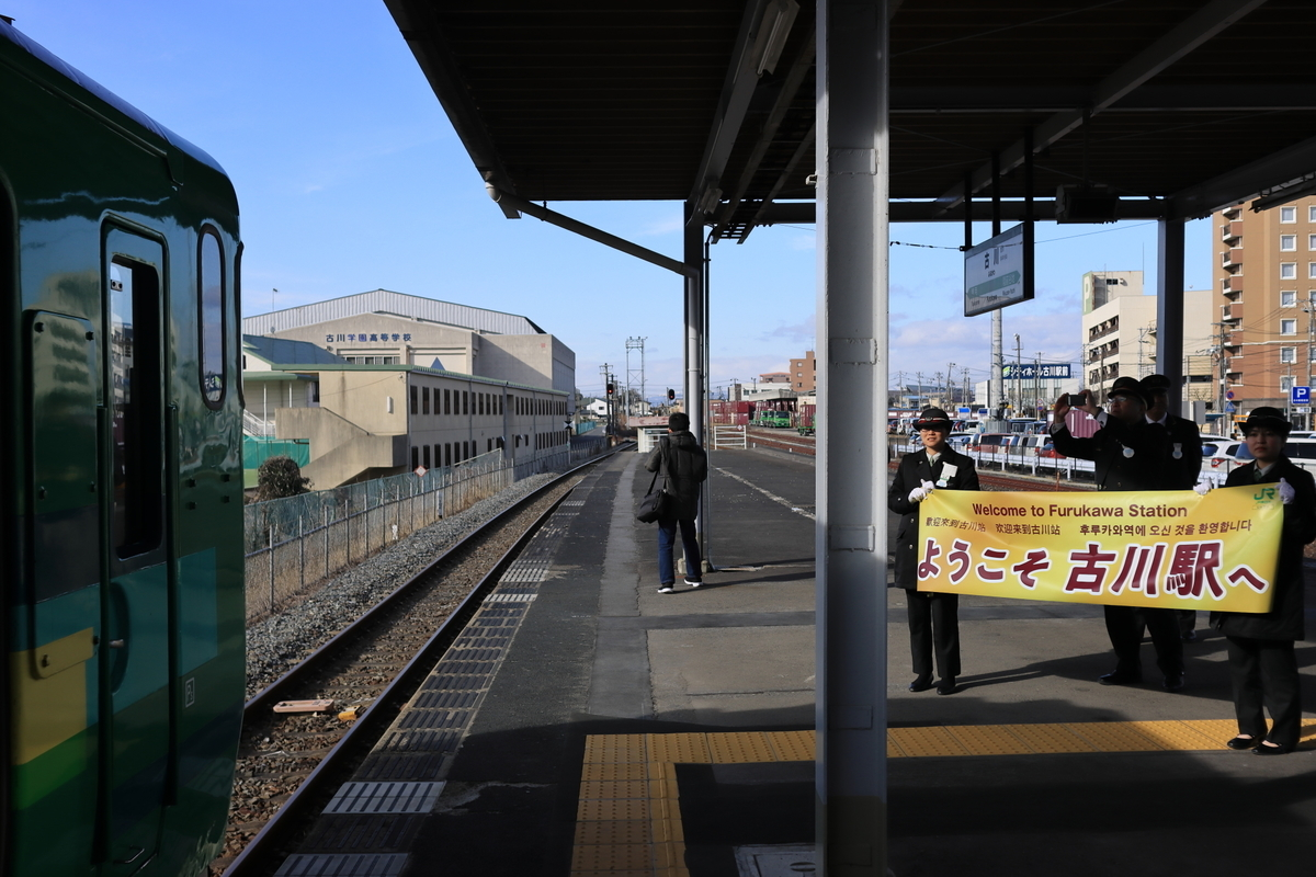f:id:katayoku_no_hito:20200126100735j:plain