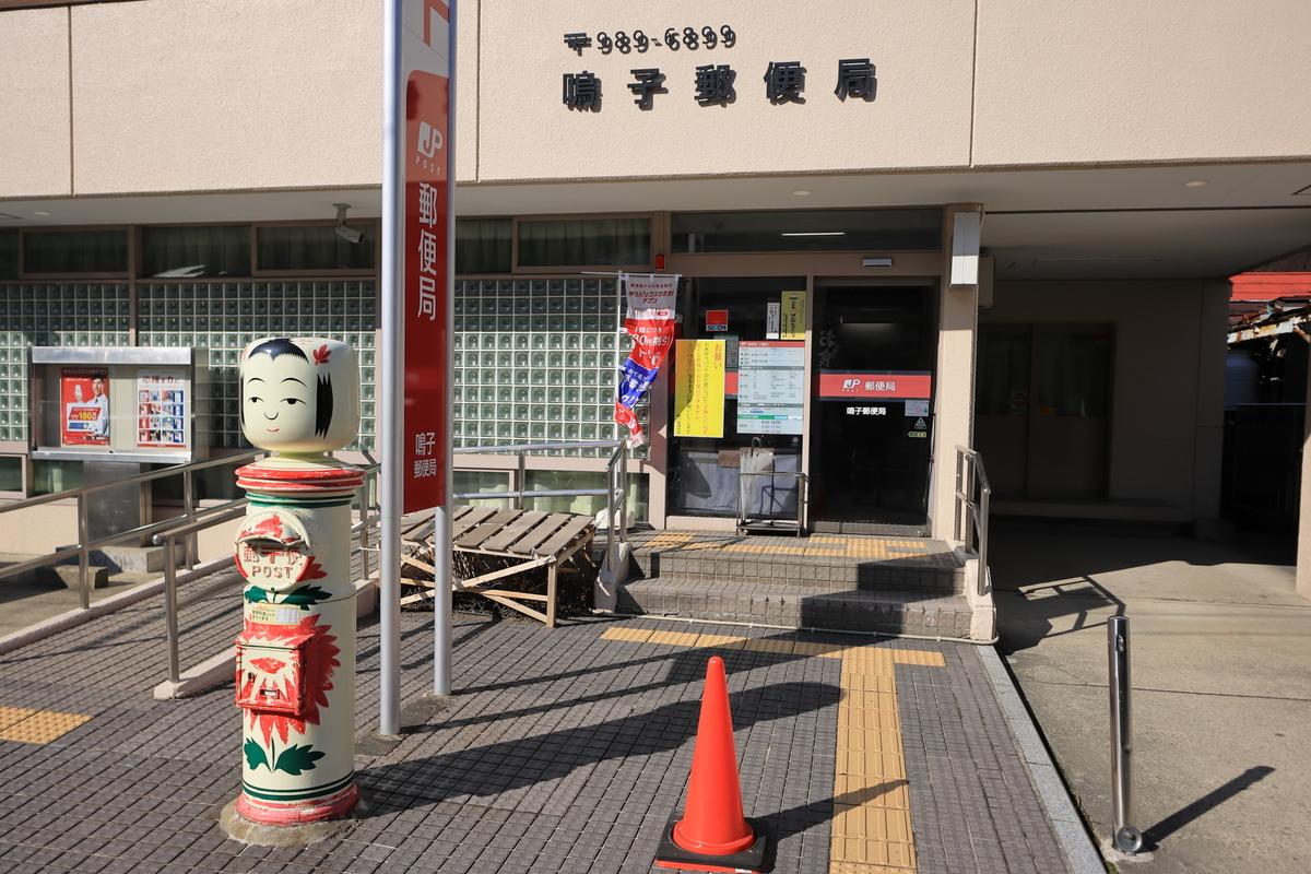 f:id:katayoku_no_hito:20200126121743j:plain