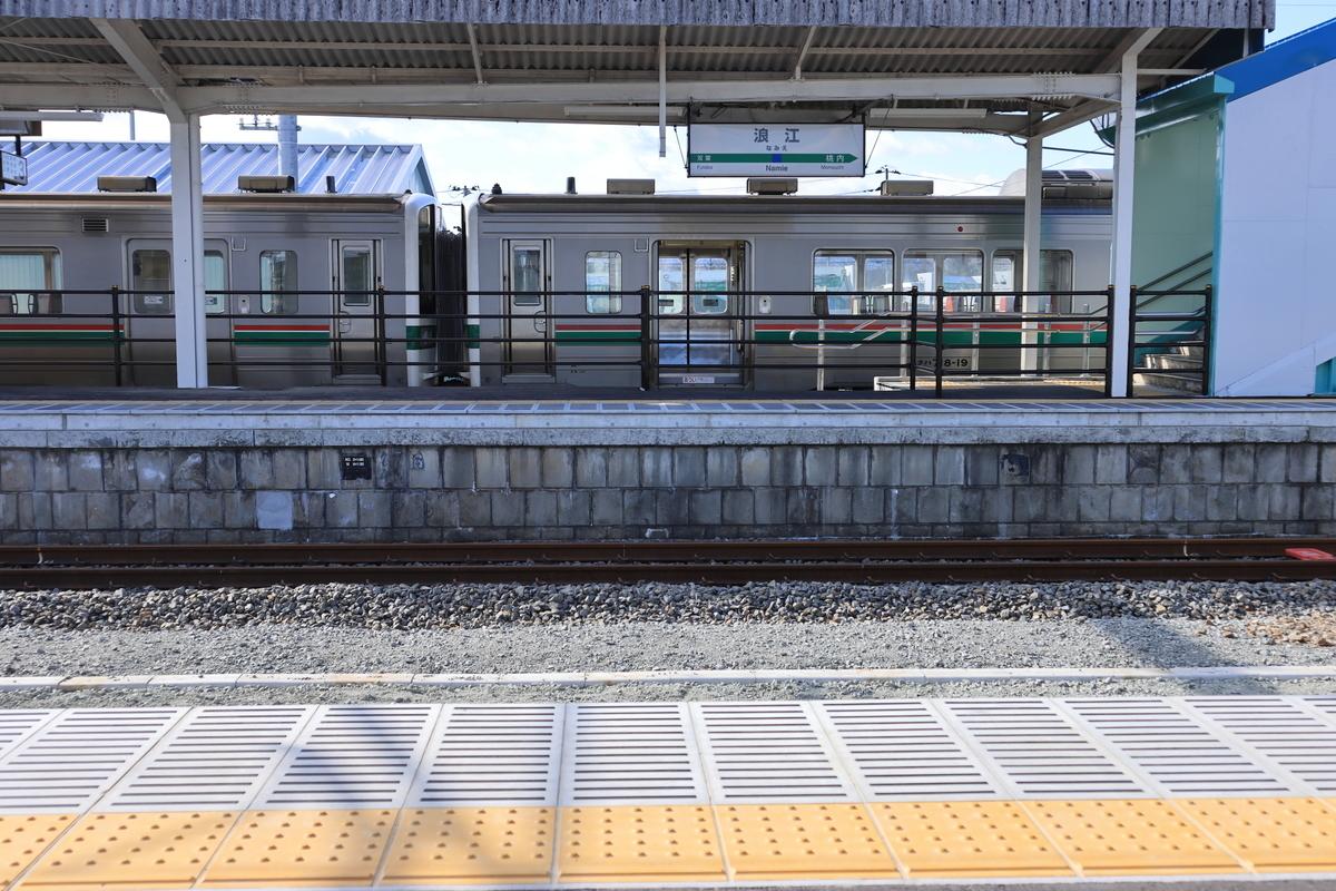 f:id:katayoku_no_hito:20200209101731j:plain