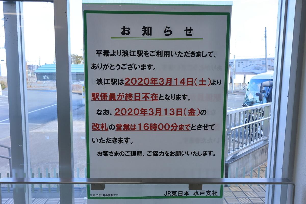 f:id:katayoku_no_hito:20200209101855j:plain