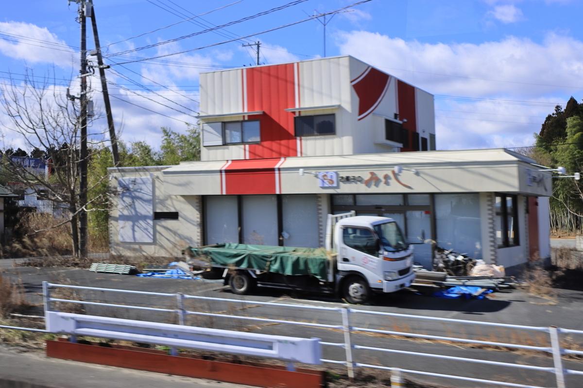 f:id:katayoku_no_hito:20200209105215j:plain