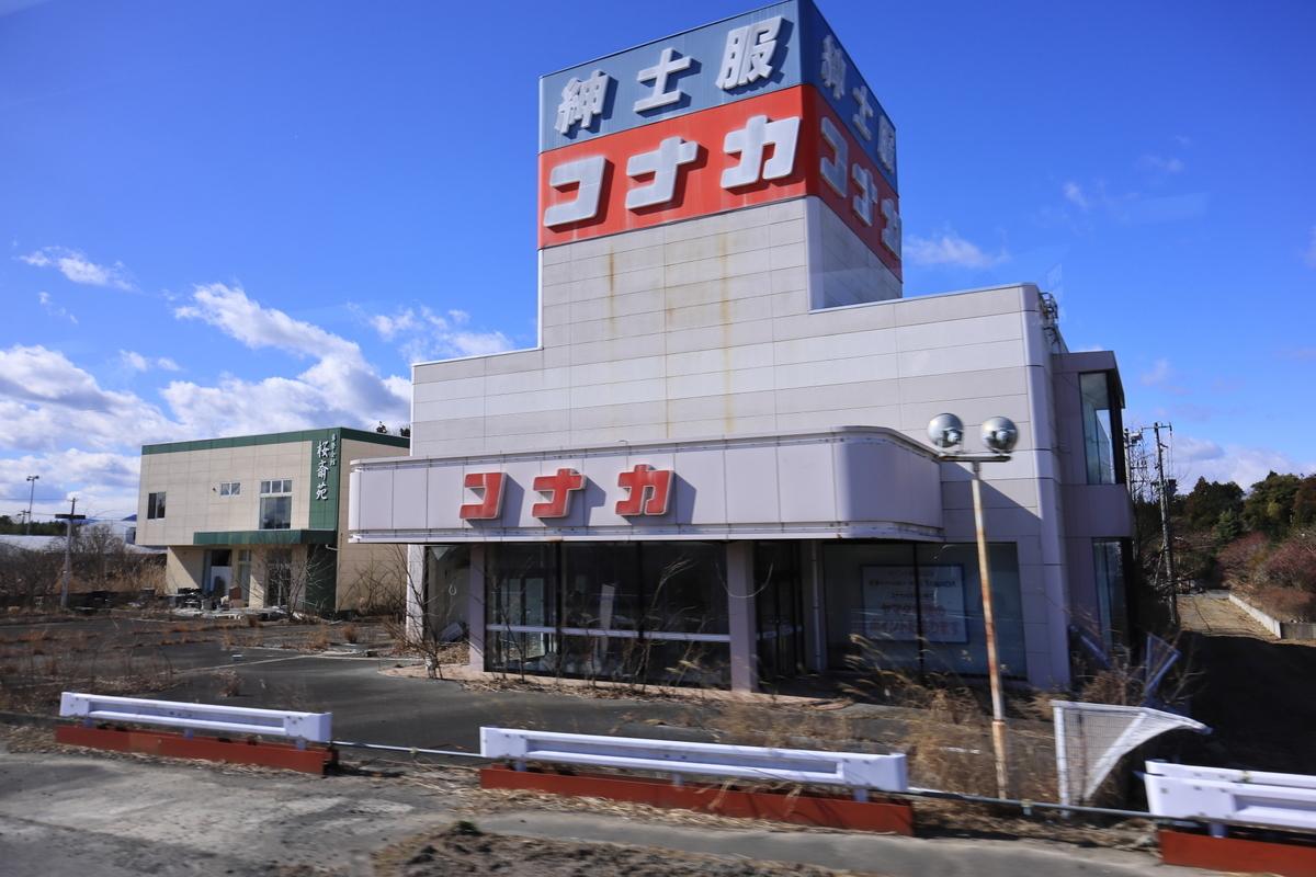 f:id:katayoku_no_hito:20200209105305j:plain