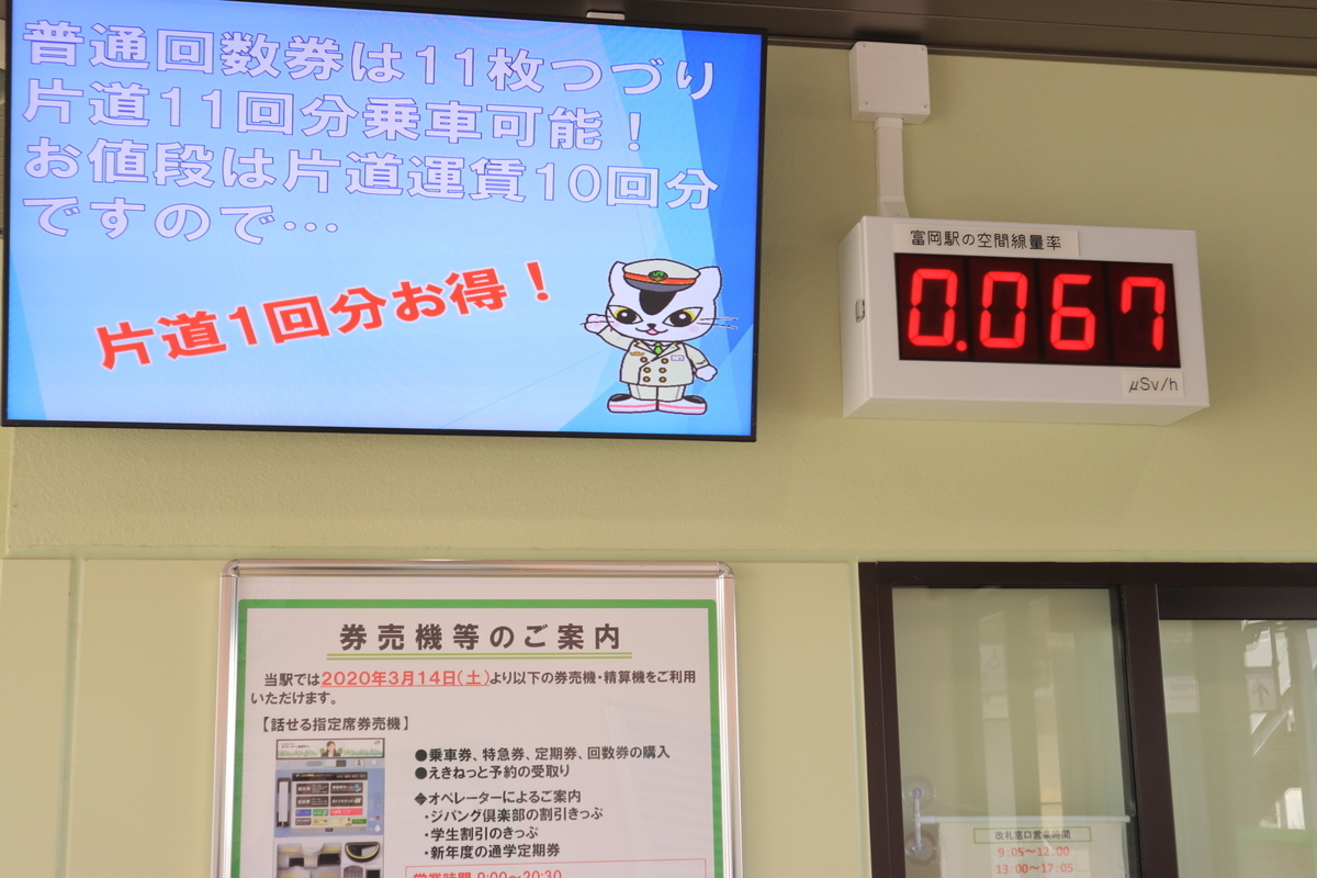 f:id:katayoku_no_hito:20200209124452j:plain