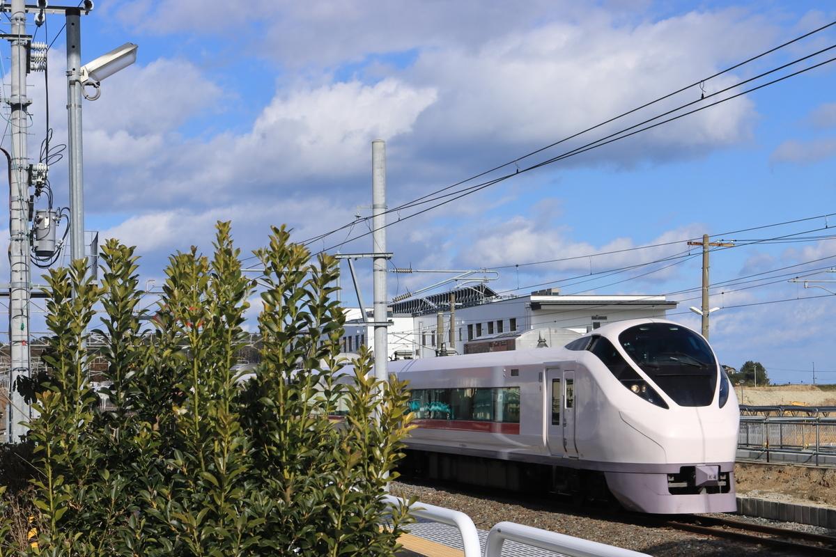 f:id:katayoku_no_hito:20200211134051j:plain