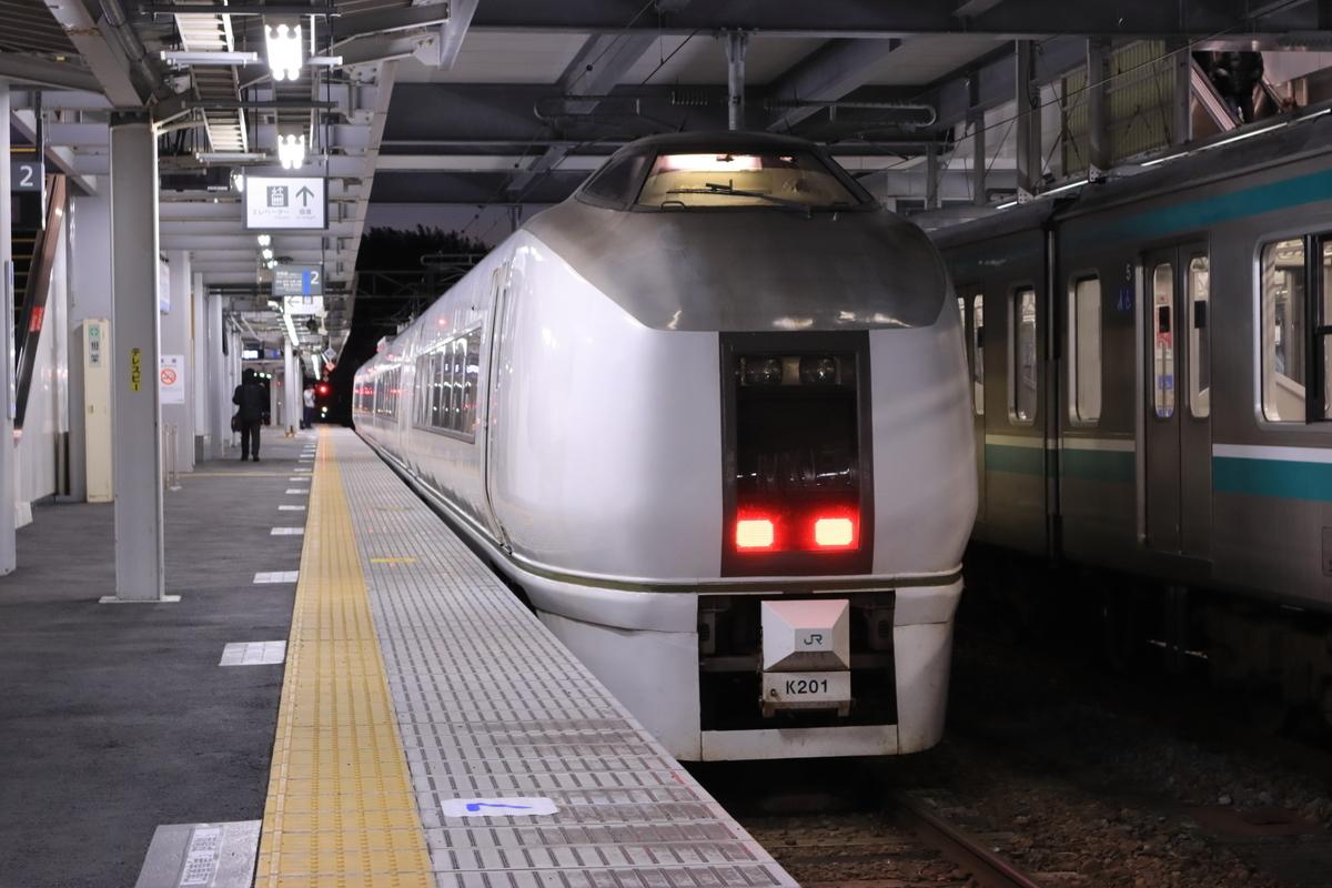 f:id:katayoku_no_hito:20200211174743j:plain