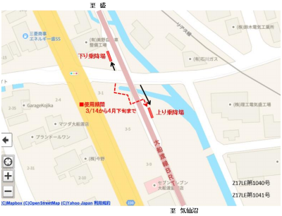 f:id:katayoku_no_hito:20200227000131p:plain