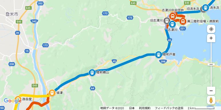 f:id:katayoku_no_hito:20200301201529p:plain