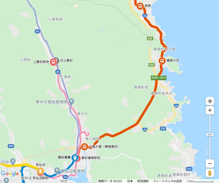 f:id:katayoku_no_hito:20200301205235p:plain