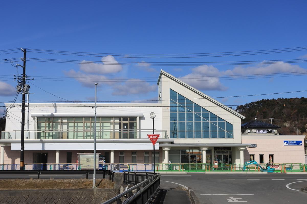 f:id:katayoku_no_hito:20200308095519j:plain