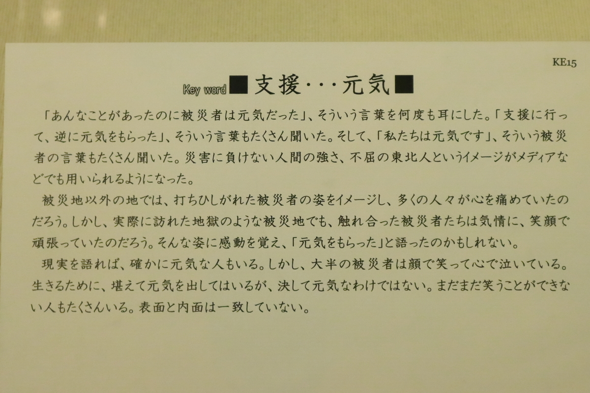 f:id:katayoku_no_hito:20200308235452j:plain