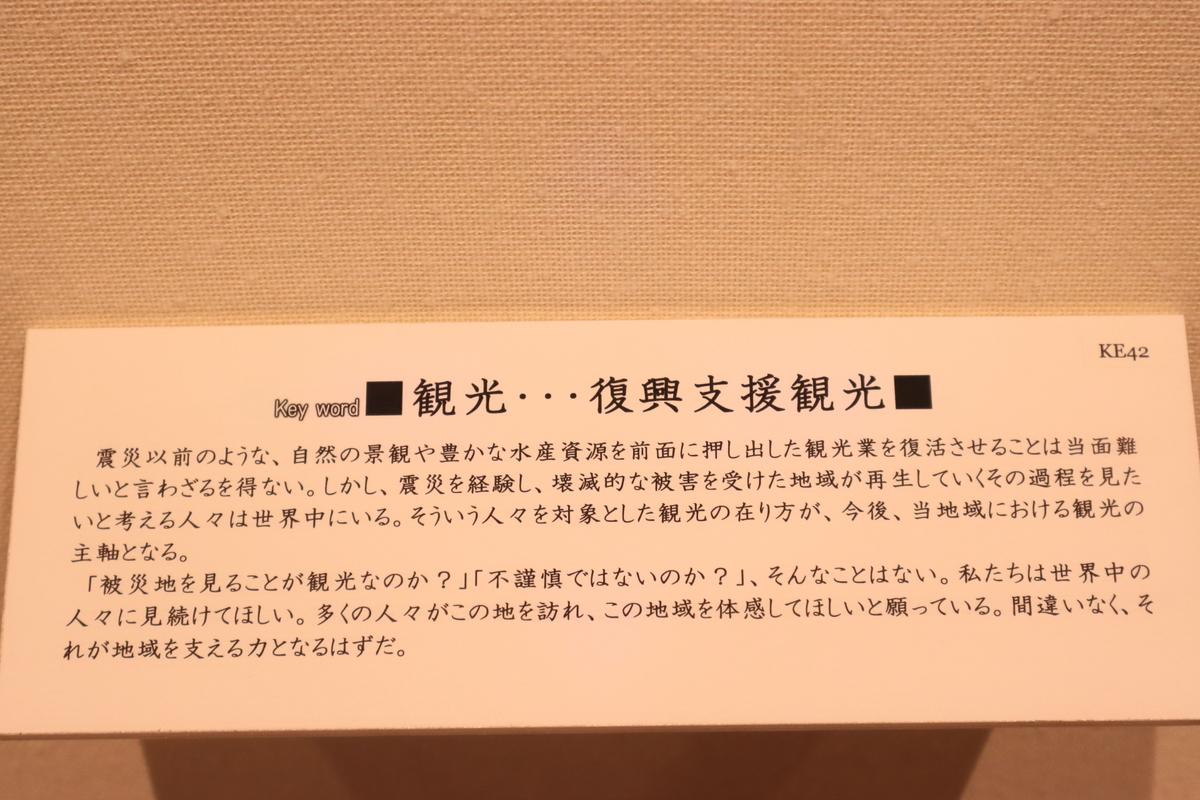 f:id:katayoku_no_hito:20200309011331j:plain