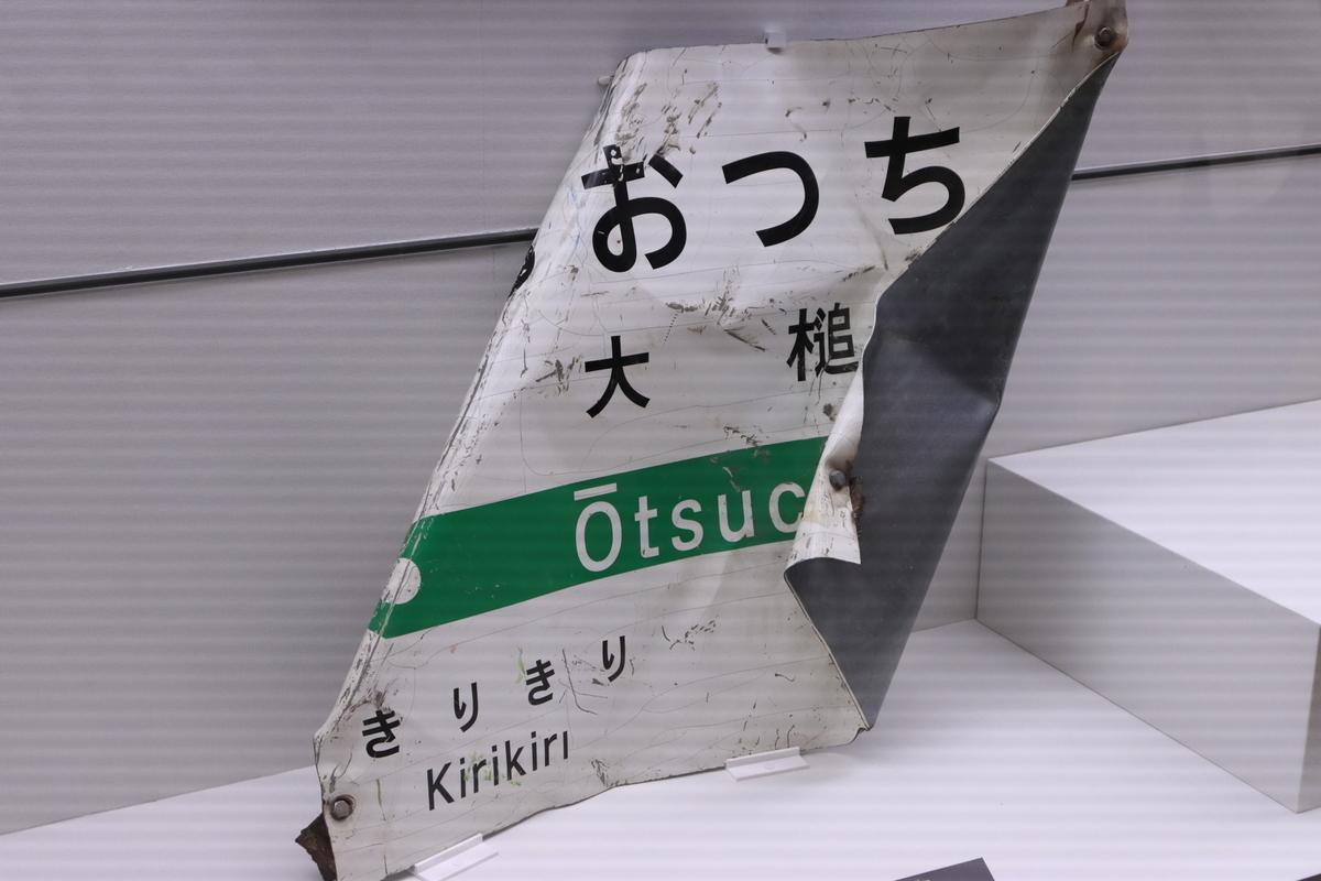f:id:katayoku_no_hito:20200311040224j:plain