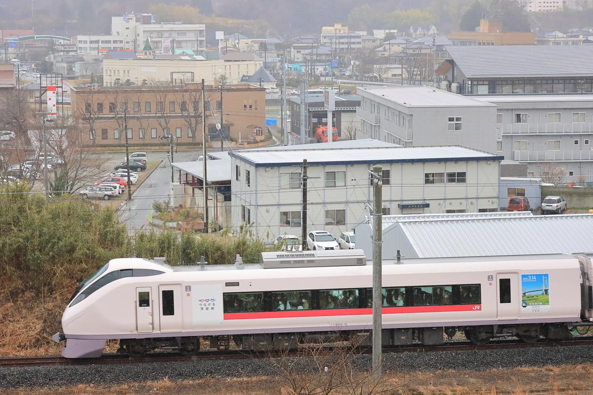 f:id:katayoku_no_hito:20200314115901j:plain