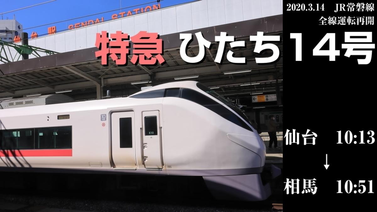 f:id:katayoku_no_hito:20200331044649j:plain