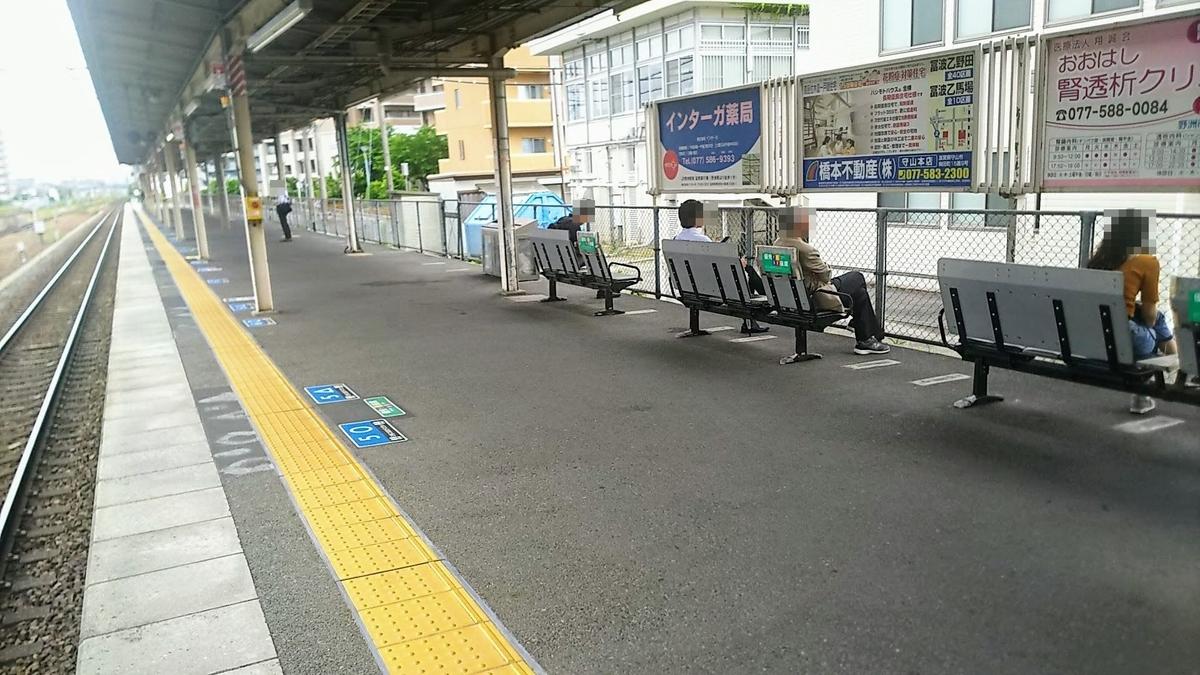 f:id:katayoku_no_hito:20200425215511j:plain