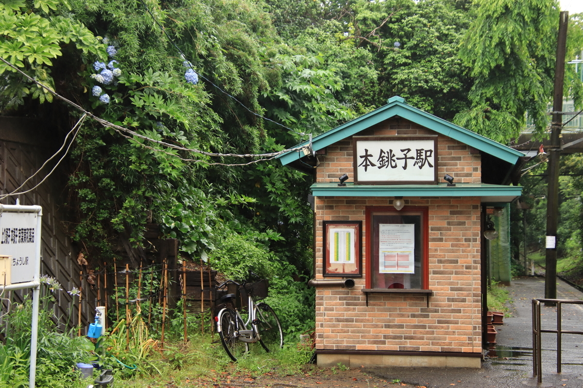 f:id:katayoku_no_hito:20200614091553j:plain