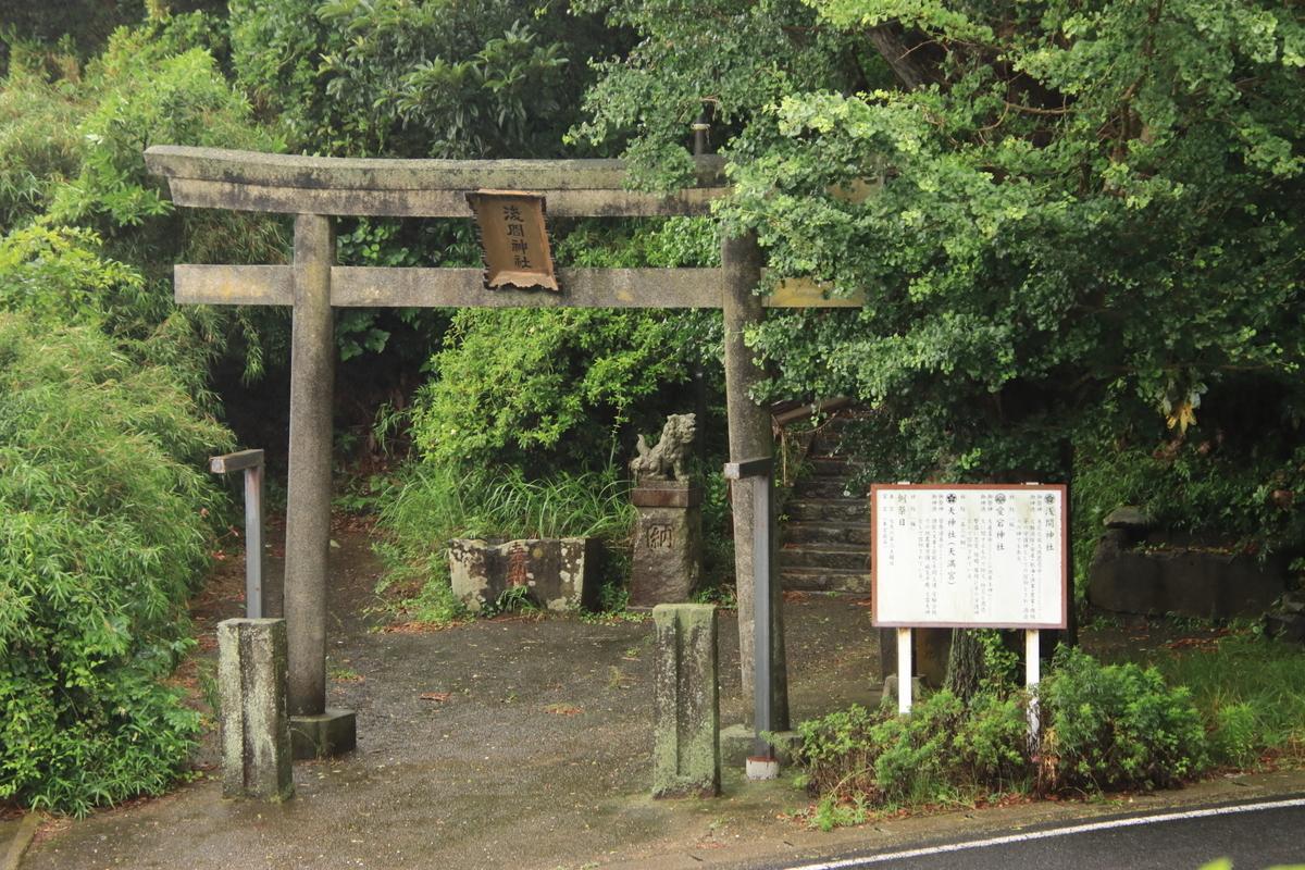 f:id:katayoku_no_hito:20200614092124j:plain