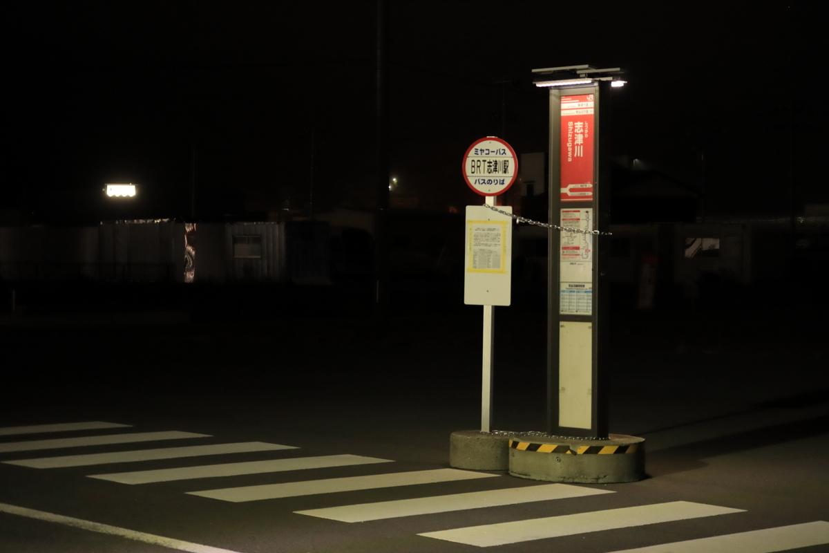 f:id:katayoku_no_hito:20200619201500j:plain