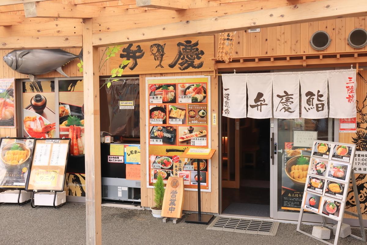 f:id:katayoku_no_hito:20200620113254j:plain