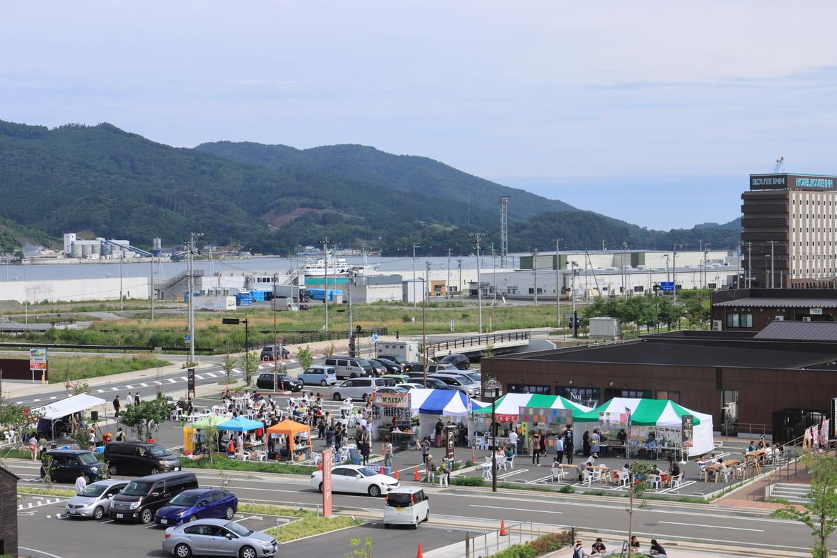 f:id:katayoku_no_hito:20200705143403j:plain