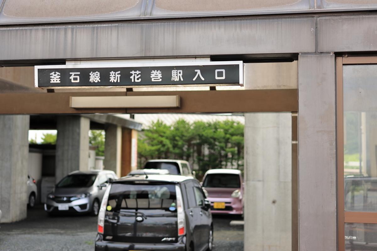 f:id:katayoku_no_hito:20200723091525j:plain
