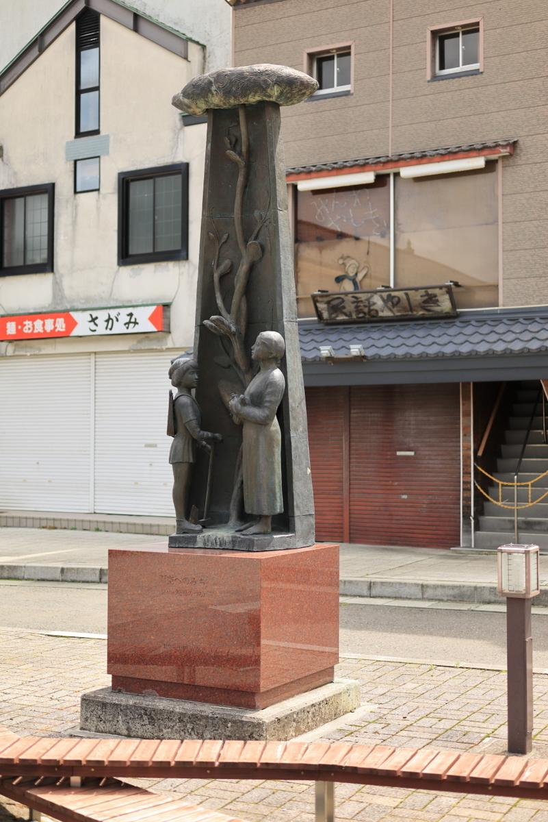 f:id:katayoku_no_hito:20200723101425j:plain