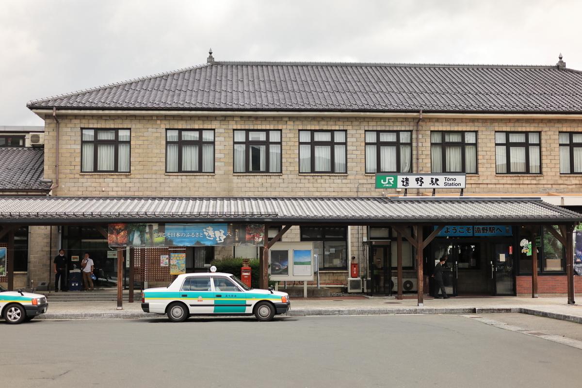 f:id:katayoku_no_hito:20200723101608j:plain