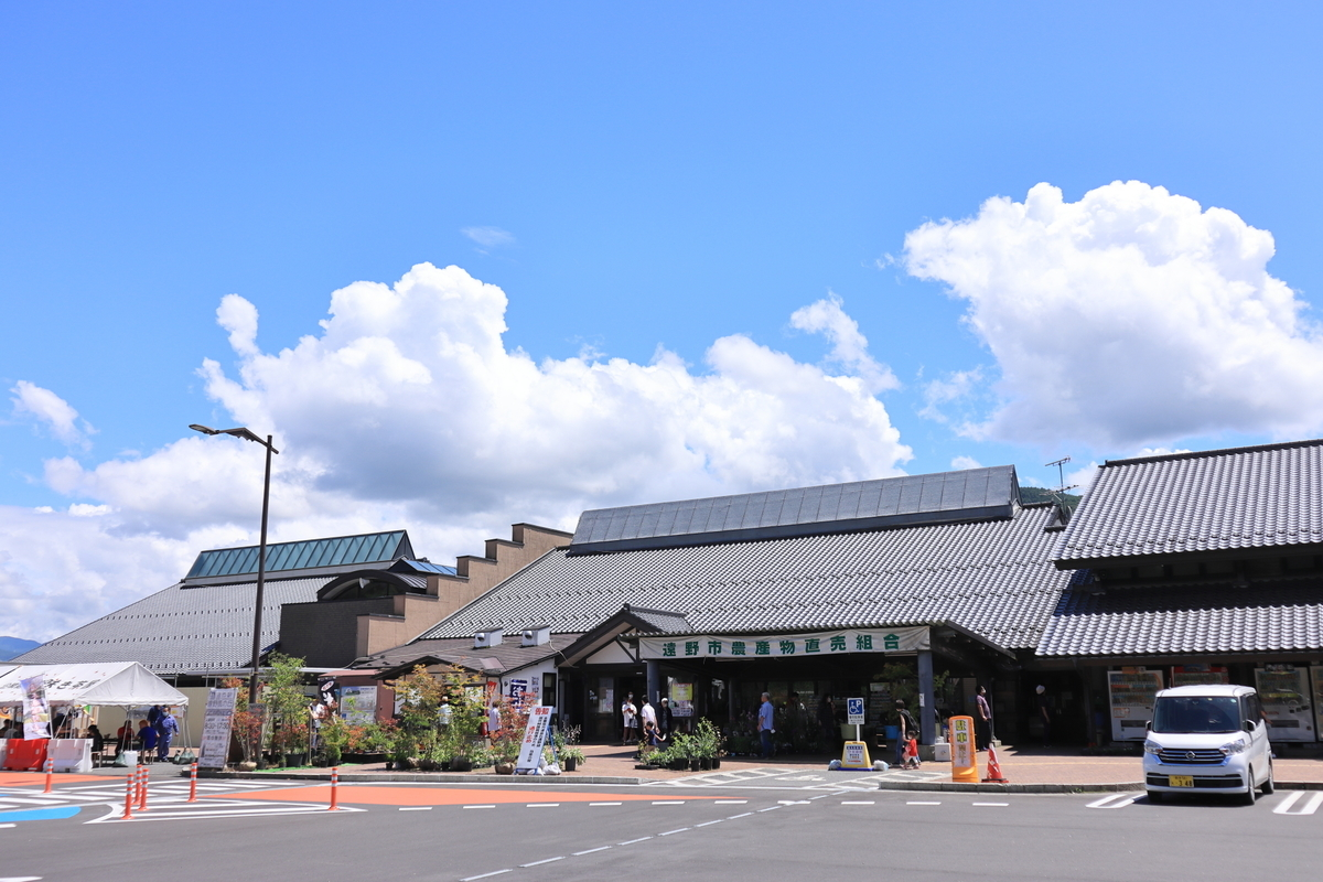 f:id:katayoku_no_hito:20200723121840j:plain