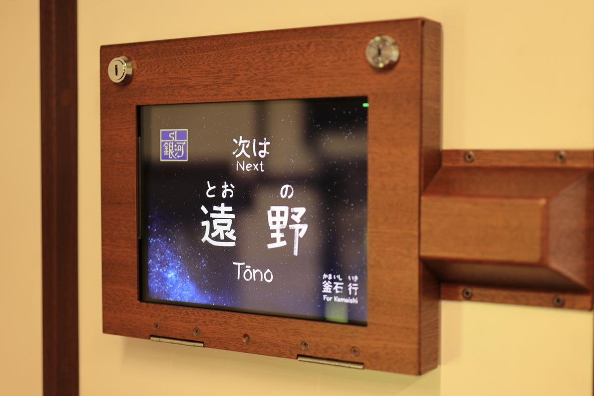 f:id:katayoku_no_hito:20200723130722j:plain