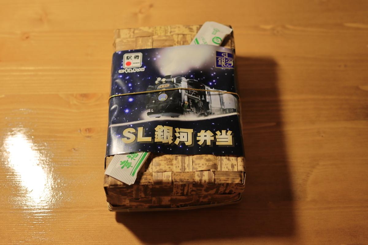 f:id:katayoku_no_hito:20200723190616j:plain