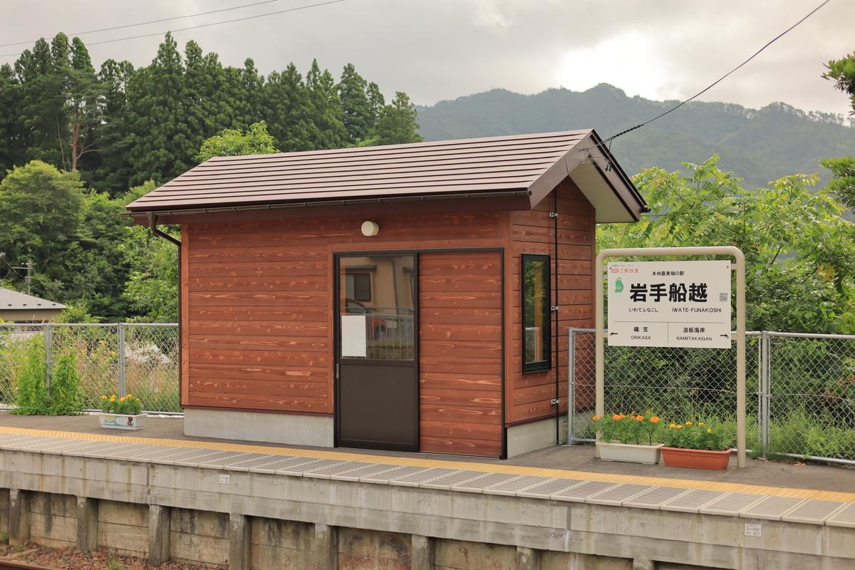f:id:katayoku_no_hito:20200724082951j:plain
