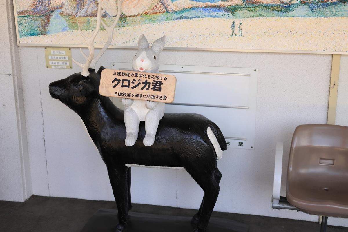 f:id:katayoku_no_hito:20200724103415j:plain