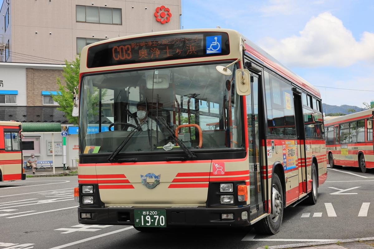 f:id:katayoku_no_hito:20200724120851j:plain