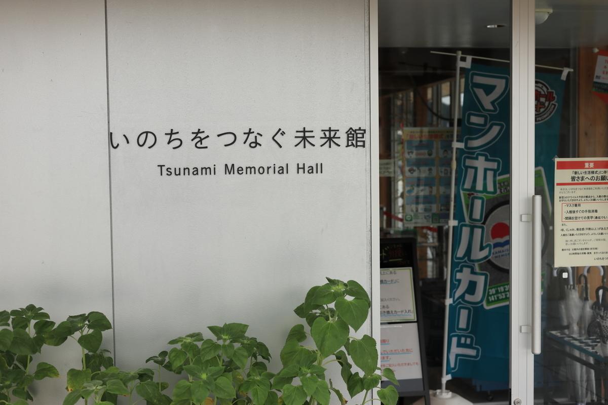 f:id:katayoku_no_hito:20200725145139j:plain