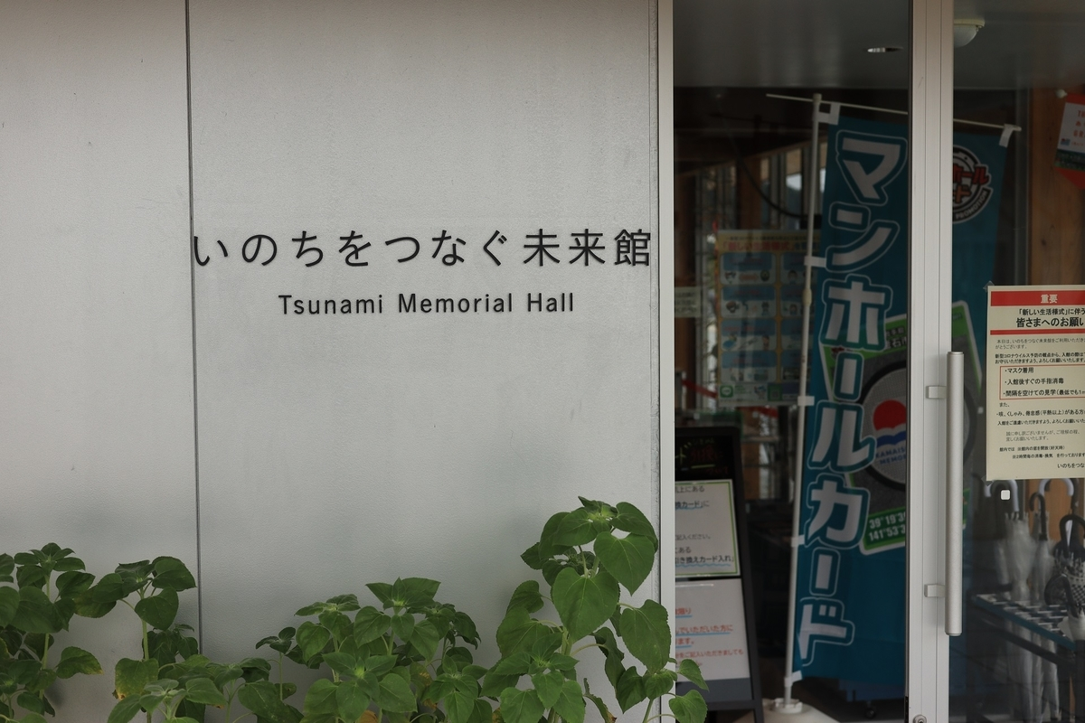 f:id:katayoku_no_hito:20200725145140j:plain