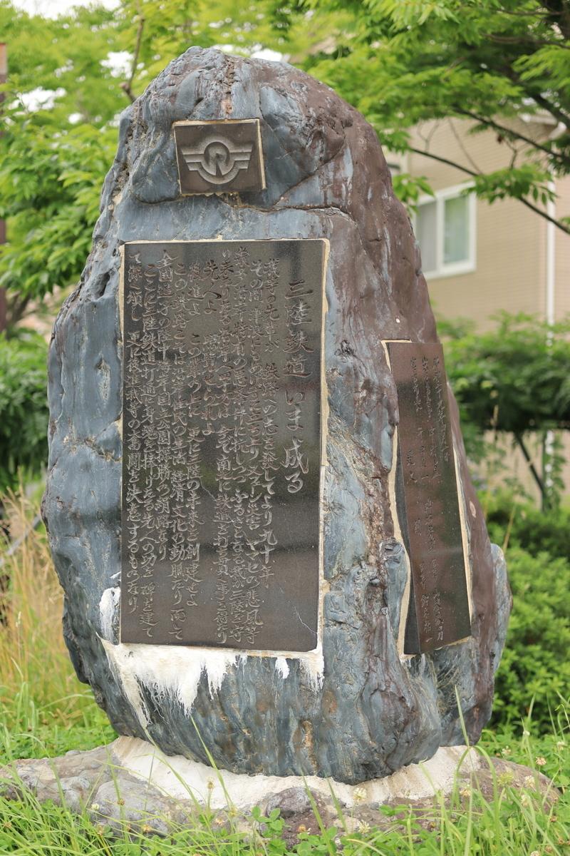 f:id:katayoku_no_hito:20200726104447j:plain