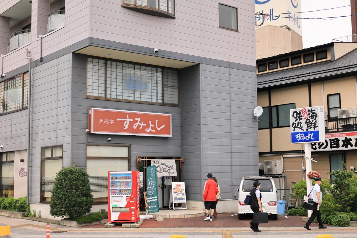 f:id:katayoku_no_hito:20200726115338j:plain