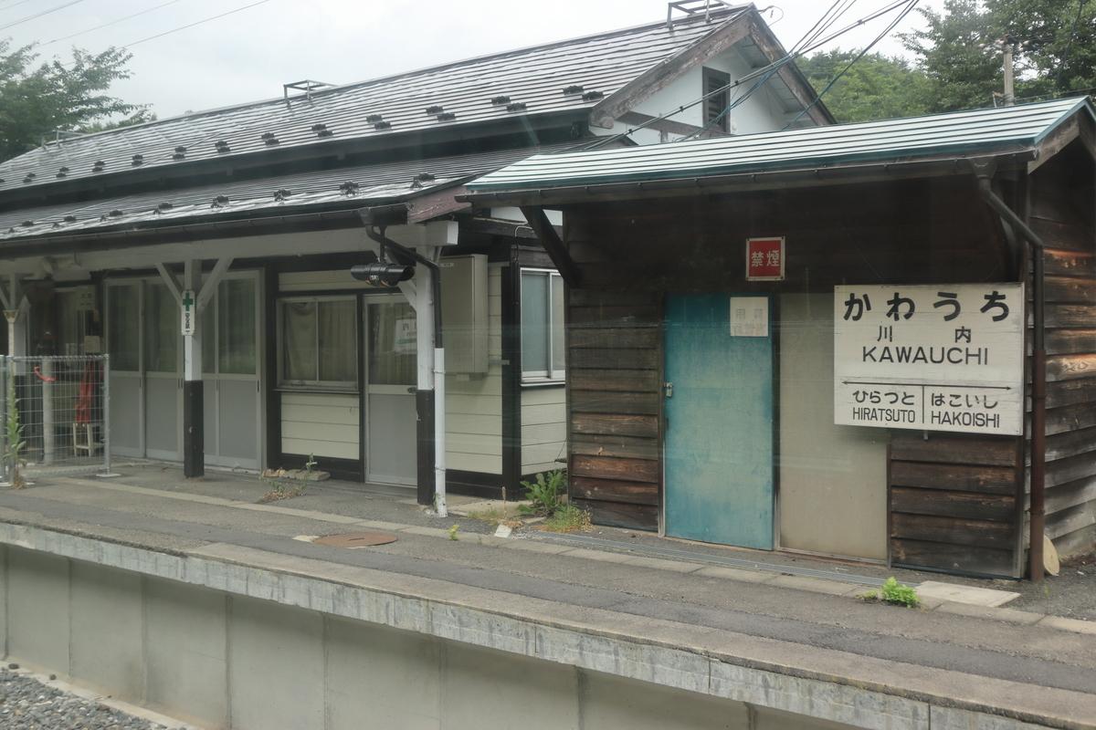 f:id:katayoku_no_hito:20200726150542j:plain