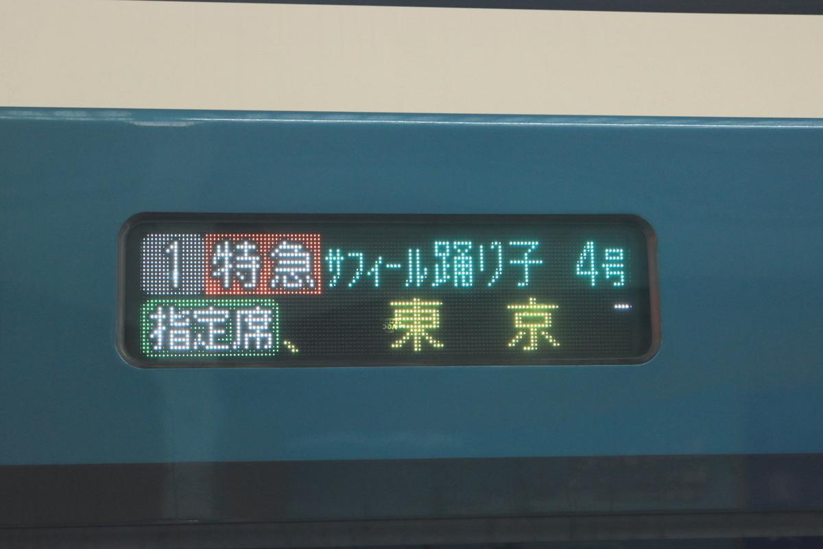 f:id:katayoku_no_hito:20200822162449j:plain
