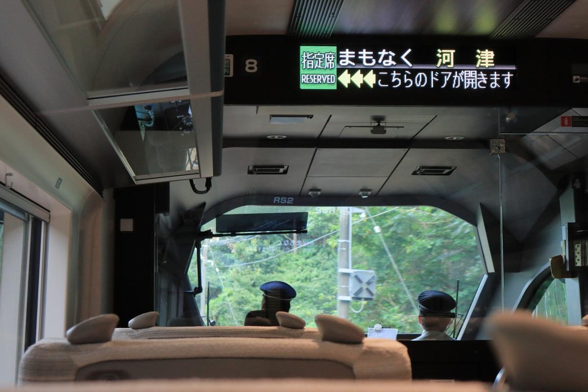 f:id:katayoku_no_hito:20200822164150j:plain