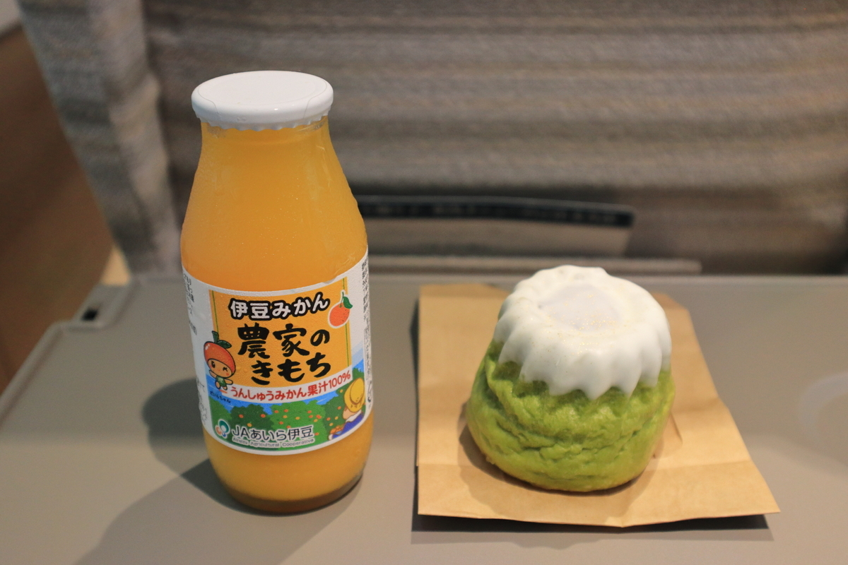 f:id:katayoku_no_hito:20200822170404j:plain