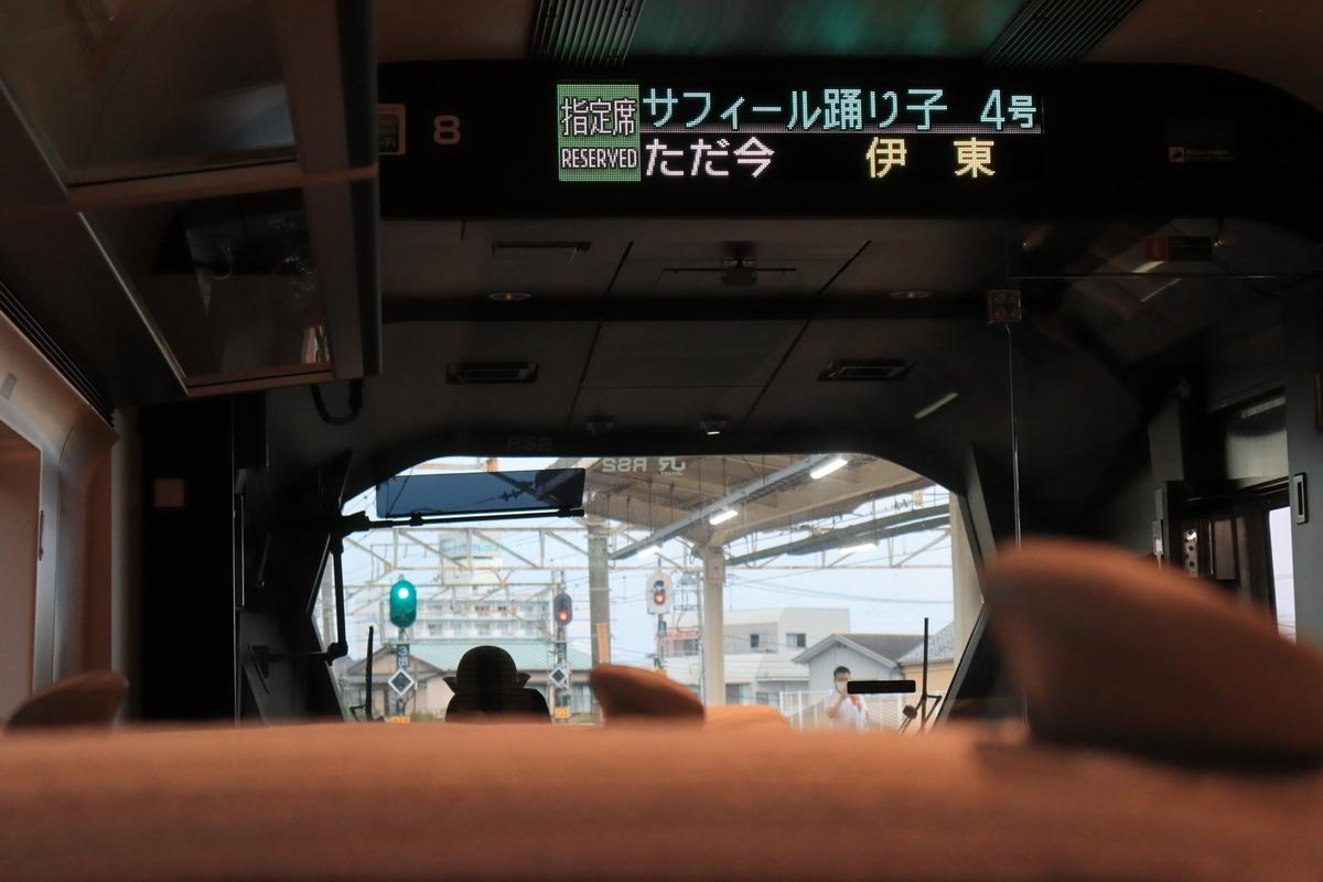 f:id:katayoku_no_hito:20200822173724j:plain
