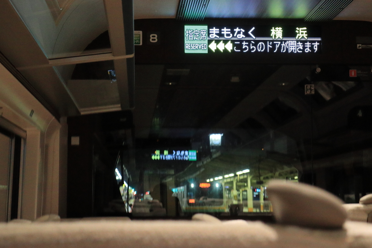 f:id:katayoku_no_hito:20200822185825j:plain