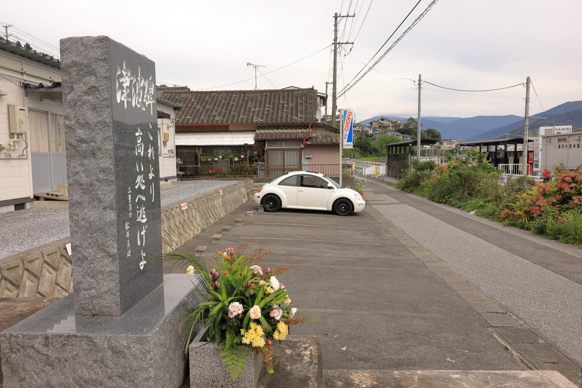 f:id:katayoku_no_hito:20200920080143j:plain