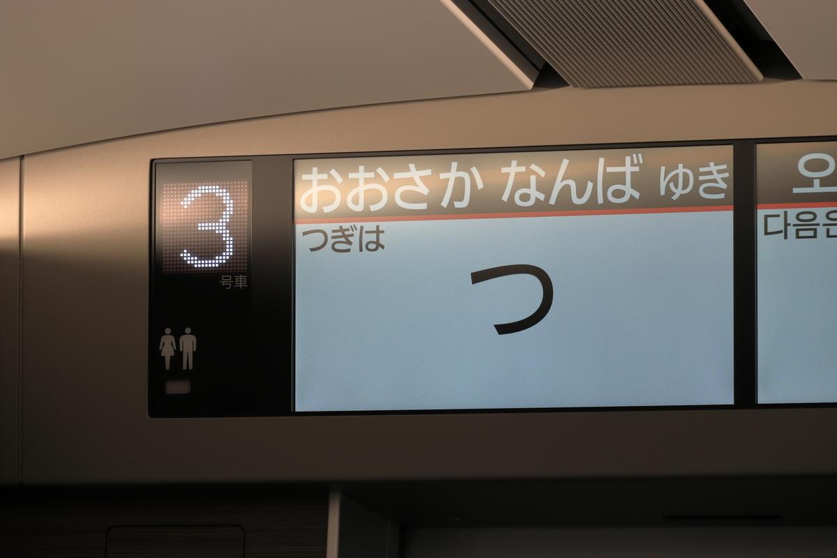 f:id:katayoku_no_hito:20201003082617j:plain
