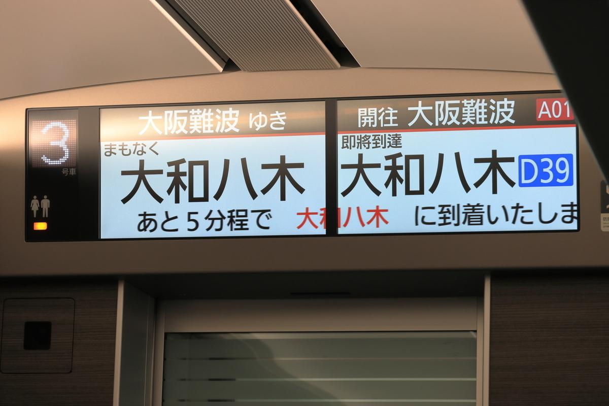 f:id:katayoku_no_hito:20201003095644j:plain