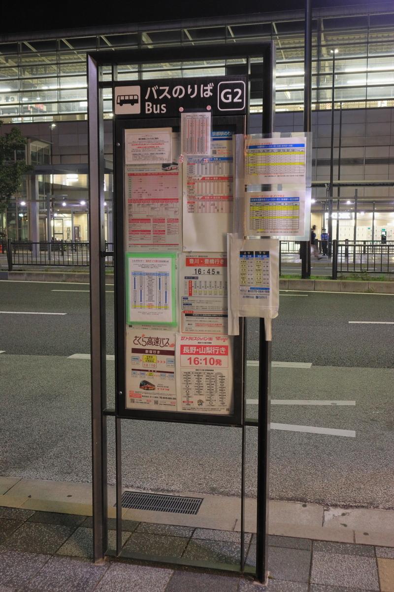 f:id:katayoku_no_hito:20201003224739j:plain