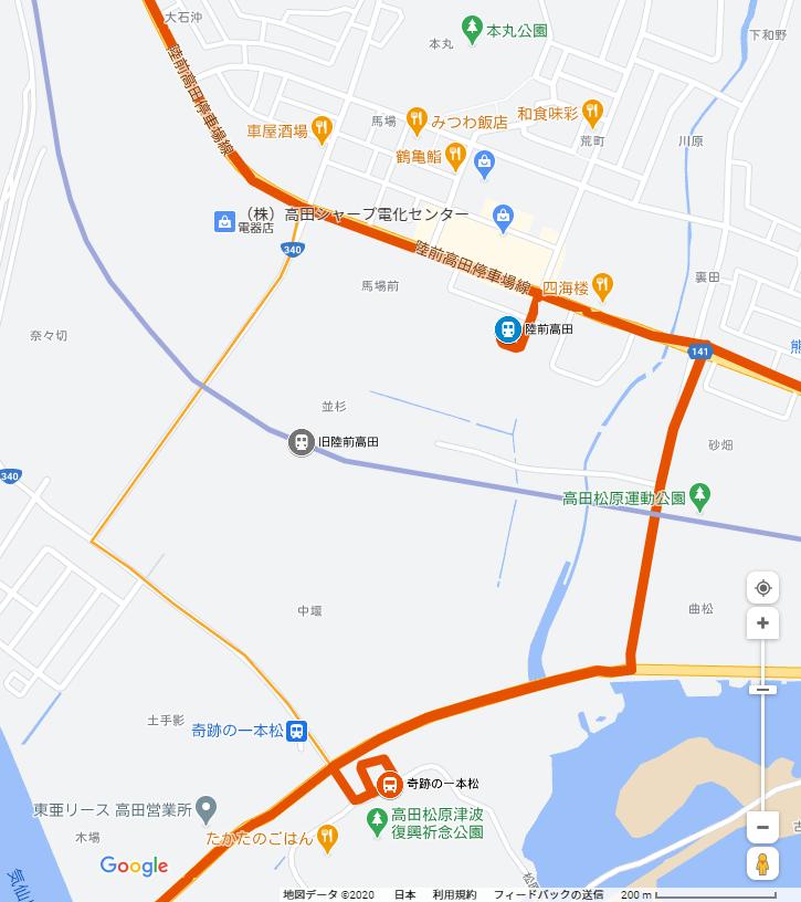 f:id:katayoku_no_hito:20201011173423p:plain