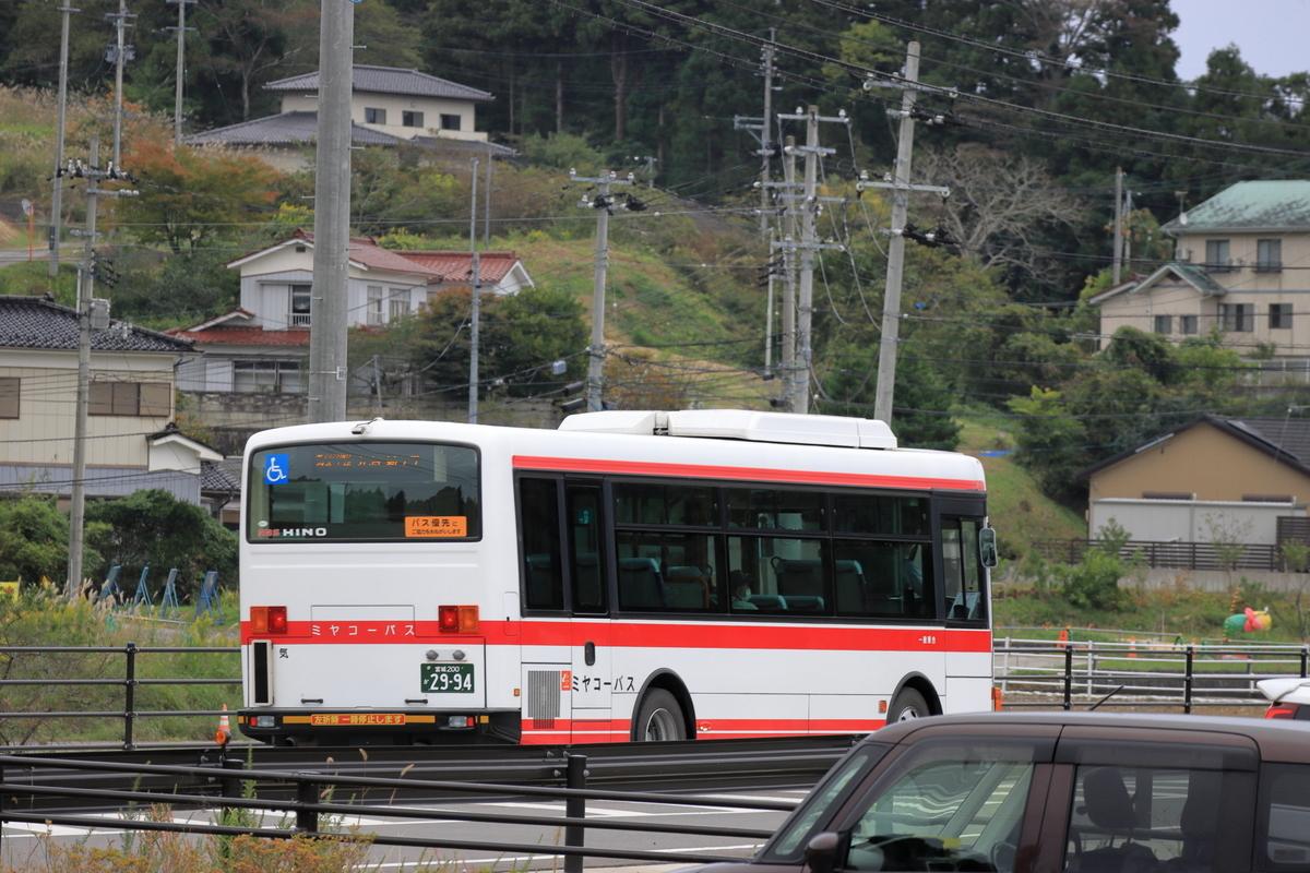 f:id:katayoku_no_hito:20201017125843j:plain
