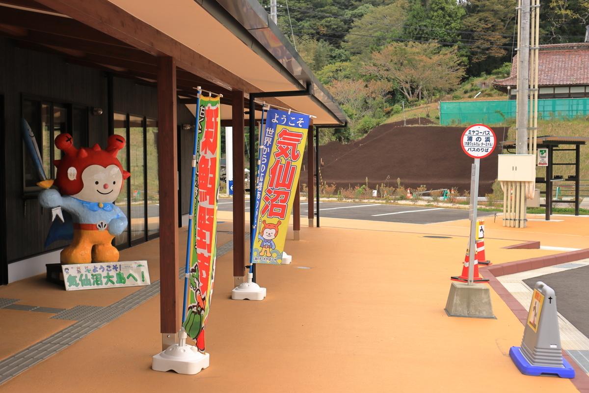 f:id:katayoku_no_hito:20201017130106j:plain